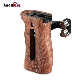 【送料無料】SmallRig 木製ハンドルグリップ ウッドグリップ 左右使用可能 カメラケージハンドル コールドシューマウント装備-2093 【日本倉庫発送】