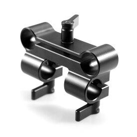 SMALLRIG 15mmロッドクランプ(90度)15mmロッドリグに対応、 デジタル一眼レフ、レールサポートシステムに対応 軽量 便利DSLR 装備 DSLR Rigs DSLRリグ-922 【楽天海外直送】