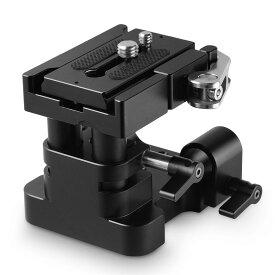 【2点お買い上げで15%OFF】【送料無料】SmallRig 汎用 15mm ロッドレール サポート システム ベースプレート (Arca-swiss規格のQRプレート付き)-2092 【楽天海外直送】