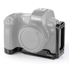 【送料無料】SmallRig Canon EOS R用L-ブラケット Canon EOS R対応 APL2257【楽天海外直送】