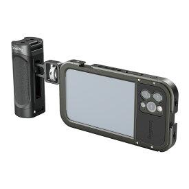 【月間優良ショップ受賞】 送料無料 SmallRig iPhone 12 Pro用動画撮影ハンドヘルドキット 3175【楽天海外直送】
