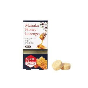 マヌカハニー ロゼンジ プロポリス 生活の木マヌカ蜂蜜 はちみつ ハチミツ 蜂蜜 ニュージーランド まぬかはにー マヌカ ギフト プレゼント プチギフト 贈り物 誕生日 誕生日プレゼント キャ