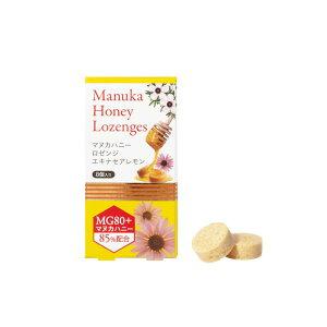 マヌカハニー ロゼンジ エキナセアレモン 生活の木マヌカ蜂蜜 はちみつ ハチミツ 蜂蜜 ニュージーランド まぬかはにー マヌカ ギフト プレゼント プチギフト 贈り物 誕生日 誕生日プレゼン