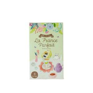 【新商品】ラフランスパフェ 8ヶ入紅茶 洋菓子 ウバ茶葉 100% かわいい ギフト
