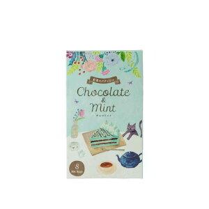 【新商品】チョコミント 8ヶ入紅茶 洋菓子 ウバ茶葉 100% かわいい ギフト