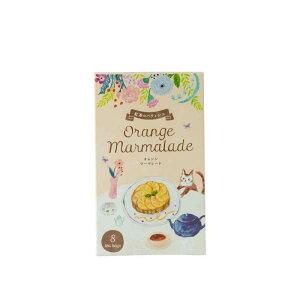 【新商品】オレンジマーマレード 8ヶ入紅茶 洋菓子 ウバ茶葉 100% かわいい ギフト