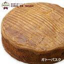 ガトーバスク 焼菓子を楽しむ会 サンクドノア ケーキ 誕生日 ギフト 洋菓子 食べ物 グルメ 高級 焼菓子 内祝い お返し…