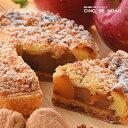 青森産紅玉りんごパイ【送料無料】 サンクドノア ギフト スイーツ タルト ケーキ チーズケーキ 洋菓子 食べ物 グルメ …