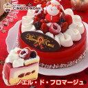 クリスマスケーキ ノエル・ド・フロマージュ【送料無料】 クリスマス サンクドノア ケーキ フロマージュ チーズケーキ…