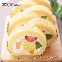 フルーツたっぷりクレープロール 【送料無料】 ロールケーキ サンクドノア ケーキ 15cm 誕生日 ギフト 洋菓子 食べ物 …