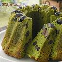 丹波黒入り抹茶のクグロフ 焼き菓子 ギフト 詰め合わせ ケーキ スイーツ お祝い お歳暮 お中元 おみやげ 洋菓子 食べ…