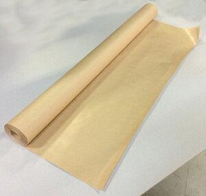 ポリラミクラフト紙 75g 90cm幅×30M巻き(1本入り)包装紙 防水 防湿 養生 両更 未晒 クラフト紙 ラッピング 梱包