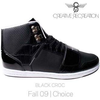 크리에이티브 레크레이션 세 사리 오 초이스 블랙 크로 코 Creative Recreation CR8 CR439 CESARIO Choice Black Croco
