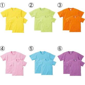 5001 联合的军训 5.6 盎司 s/S T 衬衫光色联合军训 5001 5.6 盎司不锈钢三通亮色