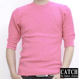 キャッチ サーマル ハーフスリーブ Tシャツ ピンクCATCH THERMAL HALF SLEEVE TEE Pink【あす楽対応_近畿】【あす楽対応_中国】【あす楽対応_四国】【あす楽対応_九州】