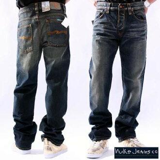 牛羚 d 牛仔裤平均乔直腿有机锋利心疼牛羚 d 牛仔裤平均乔直腿有机锋利的使用