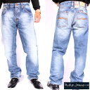 ヌーディージーンズ シャープベン オーガニック ソルトアンド ペッパーNudie Jeans SHARP BENGT Org. Solt And Pepper【あす楽対応_近…