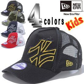ニューエラ 940キッズメッシュキャップ ニューヨークヤンキース 4カラーズ New Era 9Forty Kids Mesh Cap New York Yankees 4colors【あす楽対応_近畿】【あす楽対応_中国】【あす楽対応_四国】【あす楽対応_九州】