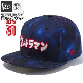 츠 부 라 야 프로덕션 × 뉴 엘라 5950 모자 노 오버 맨 타이틀 로고 갤럭시 프린트 Tsuburaya Pro×New Era 59FIFTY Cap All Over Ultraman Title Logo