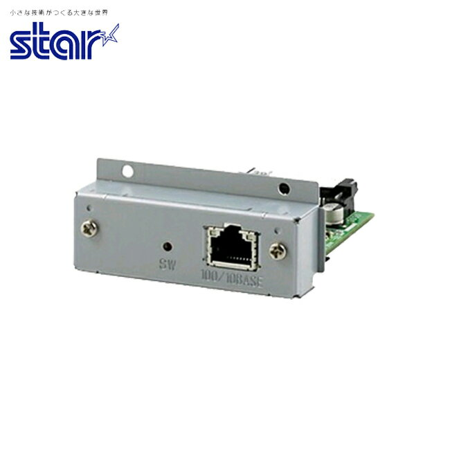 スター精密 FVP10 I/F(インターフェイス)カード(Ethernet) IFBD-BE07 シルバー Star Micronics FVP10 I/F(Interface) Card (Ethernet)IFBD-BE07 Silver