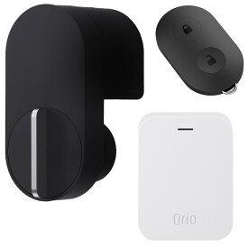 キュリオロック Q-SL2 セット(キュリオキー、キュリオ ハブ付き) ブラック Qrio Lock Q-SL2 Set (including Qrio Key and Qrio Hub) Black