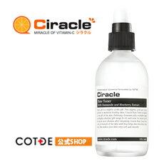 【化粧水】スキントナー (105ml) 【天然 ビタミン C 高配合 ベース ケア 弱酸性 ph5.6 ナチュラルコスメ】【シラクル】05P03Dec16