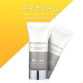 【保湿 化粧下地 UV】デイクリーム (50mL)【軽い付け心地 潤い 日焼け止め】【ナチュラル コスメ 紫外線対策】【シラクル】