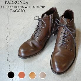 【ポイント11倍】 PADRONE パドローネ メンズ  CHUKKA BOOTS with SIDE ZIP / BAGGIO チャッカブーツ サイドジップ バッジオ DEEP BROWN ディープブラウン PU7358-1205-13D 革靴