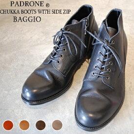 【ポイント11倍】 PADRONE パドローネ メンズ  CHUKKA BOOTS with SIDE ZIP / BAGGIO チャッカブーツ バッジオ PU7358-1205-13D 革靴