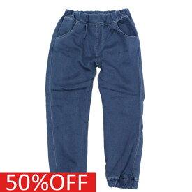 【GOAT】【子供服】【ゴート】【子ども服】 セール 【50%OFF】 ニットデニムパンツ ブルー