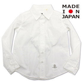 【スムージー SMOOTHY 子供服】 ホワイトシャツ ホワイト