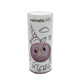 【ネイルマティック/NAILMATIC kids/NAILMATIC/水溶性ネイル】 キッズ用マニキュア PINK GLITTERS 1(容量8ml) ピンク1
