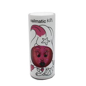 【ネイルマティック/NAILMATIC kids/NAILMATIC/水溶性ネイル】 キッズ用マニキュア PINK GLITTERS 3(容量8ml) ピンク3