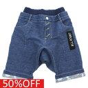 セール 【40%OFF】 【モル】【子供服】【MOL】【子ども服】 ペイントデニムパンツ ブルー(810)