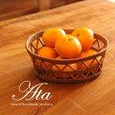 あす楽対応 アタ製 アタ細工が目を引くバスケット 冬のみかん入れにも最適 A10(手編みかご みかんかご 小物入れ 果物…