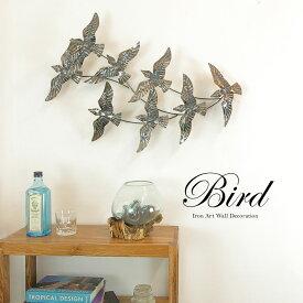 お部屋に空を感じる 羽ばたく鳥のウォールデコレーション アイアンオブジェ インテリアアクセサリー 飾り アート 鳥 バード 翼