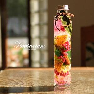 あす楽対応 ハーバリウム トロピカル hb02 フラワー フルーツ 植物標本 瓶詰 ガラス ボトル カラフル ピンク系 花 果物 インテリア雑貨 インテリアデコレーション ハンドメイド カラフル プレ