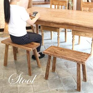 送料無料 あす楽対応 オールドチークを使ったベンチスツー F01 60cm 無垢チーク材のおしゃれなベンチ 北欧のアトリエ 無垢材 チェア 椅子 腰掛 木製 古材 流木 ハンドメイド 屋外 ベランダ 玄