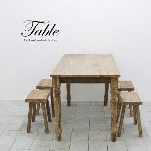 脚のカットとナチュラルな質感が素敵!無垢チーク材のテーブル 120×90 ダイニングテーブル 食卓 チーク無垢材 ナチュラル 木 古材 木製 無垢 高級木材使用