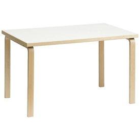 【大型家具】Artek アルテック 家具 81Bテーブル ホワイト ラミネート 155001*納期は受注後お知らせ致します。