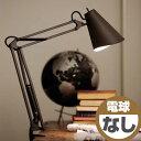 ART WORK STUDIO アートワークスタジオ Snail Desk Arm Light スネイルデスクアームライト 電球なし AW-0369Z BK ブ...