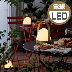 ARTWORKSTUDIOアートワークスタジオCaravan-LEDLanternキャラバンランタンLED電球AW-0535E(カラー:BK・GN・LG・PG)