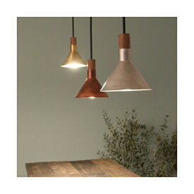 ディクラッセ DI CLASSE ペンダントランプ Pendant Lamp エポカ LED Epoca シルバー Silver LP3039SV【送料無料】