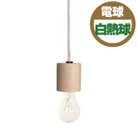 ディクラッセ DI CLASSE ペンダントランプ Pendant Lamp ヌード Nude ホワイト White LP2700NA