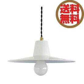 ディクラッセ DI CLASSE ペンダントランプ Pendant Lamp バチーノ Bacino ホワイト White LP3069WH