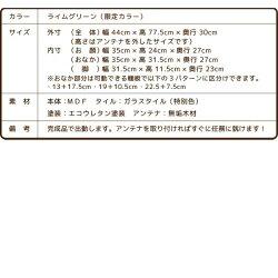 【あす楽】エテロビットeteROBITライム収納ロボ【送料無料】【代引不可】