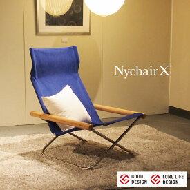 【あす楽】フジエイ FUJIEI ニーチェア エックス Ny Chair X【ラッピング不可】【代引不可】【送料無料】【asrk_ninki_item】