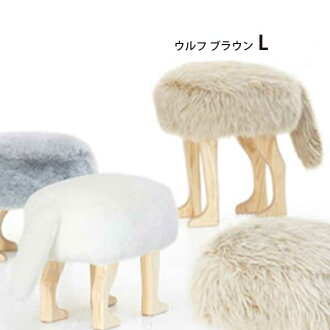H concept h concept Takumi Takumi animals tools Animal Stool Wolf Brown L  Brown L