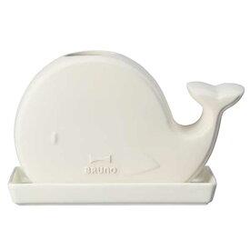 イデア idea ブルーノ BRUNO パーソナルアニマル加湿器 クジラ BDE023-WHALE