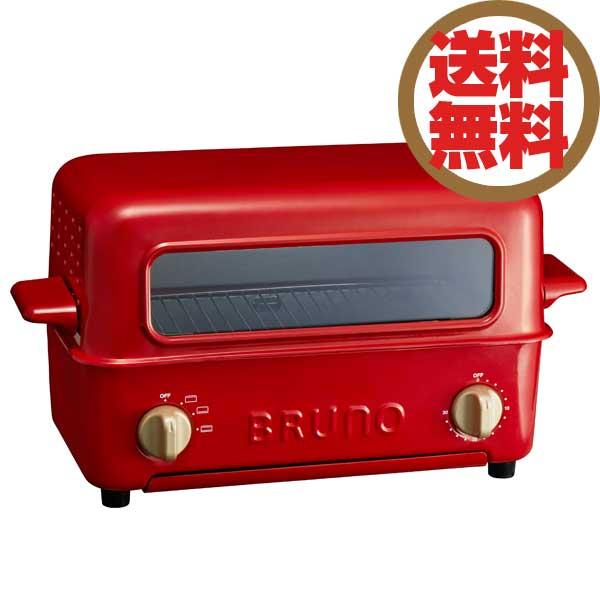 イデア idea ブルーノ BRUNO トースターグリル レッド BOE033-RD 【送料無料】